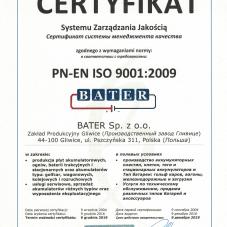 Certyfikat-9001-2009-RU-1